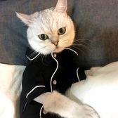 寵物貓衣服秋冬裝貓咪衣服英短藍貓暹羅貓無毛貓小貓幼貓秋冬季服飾