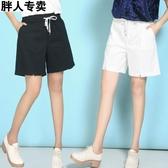 五分褲 2020新款夏季加肥加大碼胖mm寬鬆高腰短褲子松緊腰200斤