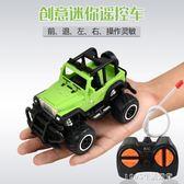 遙控車兒童玩具車男孩電動充電越野車賽車男生無線小型小汽車 1995生活雜貨
