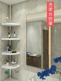 免打孔頂天立地浴室衛生間置物架壁掛廁所洗手間架子夾縫收納神器QM『摩登大道』