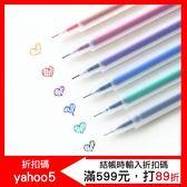 【03119】 無印簡約風 透明磨砂中性筆 文具 辦公室 開學 彩色 藍色