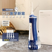 沖牙機 沖牙器 牙齒清潔器 洗牙便攜式洗牙口腔清潔牙結石水牙線【快速出貨】