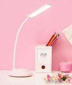 歐普充電台燈LED護眼燈夾子燈床頭宿舍燈直播美顏USB閱讀學生書桌 流行花園 YJT