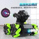 兒童玩具益智玩具兒童電動遙控 煙霧可發射水彈兒童玩具 水彈裝甲車水彈坦克水彈電動遙控車