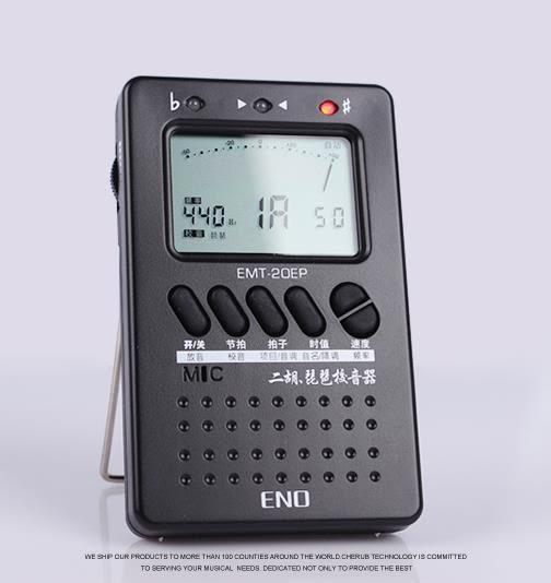 調音器 ENO二胡校音器專用琵琶電子調音器專業定音器節拍器三合一 多功能 維多原創