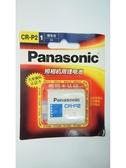 全館免運費【電池天地】PANASONIC 鋰電池 CRP2 CRP-2 CR-P2 6V  照相機鋰電池