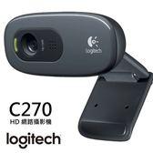 Logitech 羅技 C270 HD視訊攝影機 WebCAM 網路攝影機 HD 720p  內建具降低雜音功能的麥克風