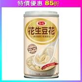 【免運直送】愛之味花生豆花340g(12罐/組)*2組 【合迷雅好物超級商城】