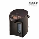 象印【CV-GB22】熱水瓶 2.2公升 快速煮沸 五段保溫 五段定時 防止空燒