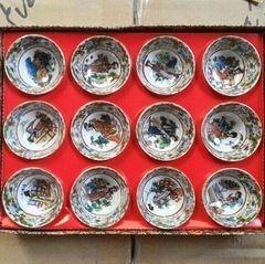 陶瓷琺琅彩小酒杯 12生肖