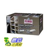 [COSCO代購] W69406 克潮靈 備長炭集水袋除濕劑(除濕盒4入+集水袋25入)