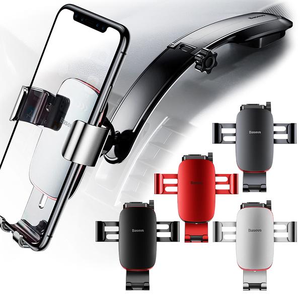 Baseus倍思 金屬時代中控台重力車用手機支架(連桿式)全自動車載手機支架