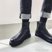 鞋子男潮鞋秋季新款chic英倫帥氣馬丁靴男百搭單靴切爾西短靴 【傑克型男館】