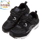《布布童鞋》Moonstar日本黑色競速款兒童機能運動鞋(17~23公分) [ I0B716D ]
