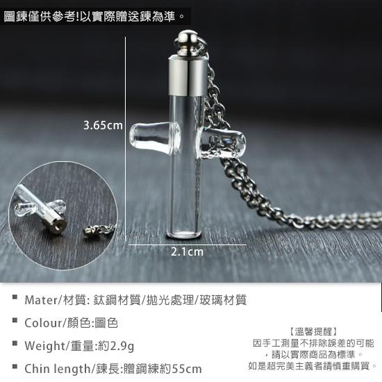 《QBOX 》FASHION 飾品【CPN-1251】精緻個性香水瓶玻璃十字架鈦鋼墬子項鍊/掛飾