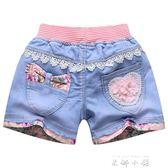 女童牛仔短褲夏天外穿薄款2018寶寶熱褲子兒童裝中大童破洞男童潮   米娜小鋪