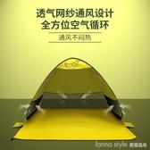 沙灘帳篷全自動免搭建速開露營兒童戶外便捷輕遮陽旅游3-4人帳篷 雙十二全場鉅惠 YTL