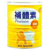 補體素優蛋白-原味750g*2罐  送補體素衛生紙一串6入裝 *維康*