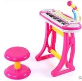 設計師美術精品館貝恩施兒童電子琴帶麥克風音樂玩具 兒童鋼琴寶寶益智玩具男女孩