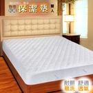 保潔墊套  送真空袋【MODEL雅各 物理抗菌 (床包式)】台灣製!雙人尺寸-賣點購物