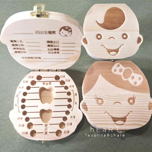 木製乳牙臍帶胎毛紀念收藏盒 乳牙收納盒 寶寶收藏盒 紀念盒