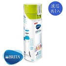 BRITA Fill&Go 隨身濾水瓶(內含1入濾芯)-綠色【愛買】