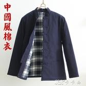 中國風唐裝男士棉襖中老年人秋冬季加厚棉衣中式男裝復古棉服外套 卡卡西