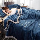 毯子冬季珊瑚午睡毛巾小被子加厚床單人法蘭絨毛毯【時尚大衣櫥】
