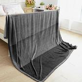 特大尺寸超暖細柔包邊金貂法蘭絨毯 (200x230cm)  時尚灰