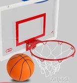 免打孔兒童掛式籃球框室內寶寶壁掛式投籃筐男孩家用可扣籃YYJ 青山市集