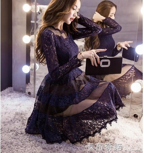 秋裝新款韓版名媛甜美洋裝中長款修身鏤空氣質蕾絲打底裙女 卡布奇諾