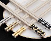 高檔家庭家用10雙合金筷套裝白防滑快子骨瓷歐式小奢華禮盒中國風  百搭潮品
