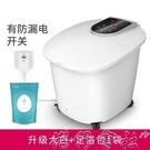 泡腳桶足浴盆全自動洗腳盆電動按摩加熱家用恒溫同款神器 【618特惠】