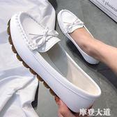 豆豆鞋女2019春季新款平底單鞋牛筋軟底懶人一腳蹬媽媽白色護士鞋『摩登大道』