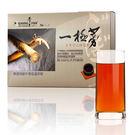 10盒送1盒(同價位) 限時特惠 青玉牛蒡茶  一極蒡牛蒡萃取精華素