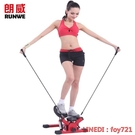 踏步機踏步機靜音朗威多功能液壓搖擺踏步機 家用健身器材DF 交換禮物