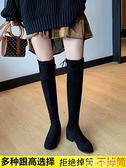 長靴 長靴女過膝秋冬新款平底顯瘦彈力長筒靴子網紅5050高筒瘦瘦靴 萊俐亞 交換禮物
