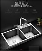 廚房手工雙槽不銹鋼水槽套餐加厚304臺上下洗菜盆洗碗洗水池 交換禮物 YYP