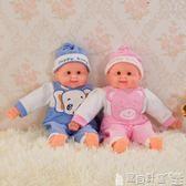 仿真嬰兒 家政月嫂培訓娃娃早教育嬰塑料娃娃仿真模型嬰兒會說話洋娃娃玩具igo 寶貝計畫
