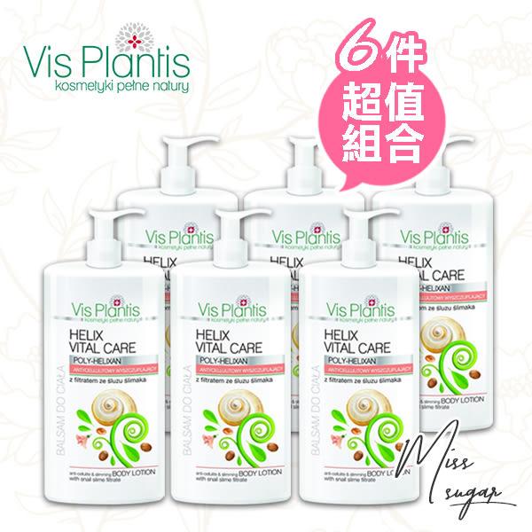 【Miss.Sugar】波蘭 Vis Plantis 身體抗痕潤膚乳500ml X6入