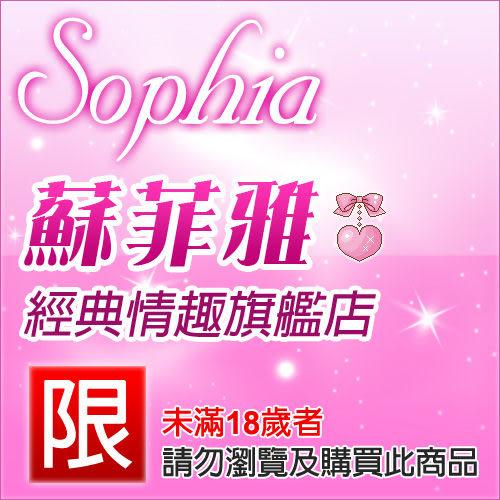 《蘇菲雅睡衣精品》性感透視網男性隱形C字褲 (粉)
