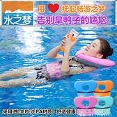 游泳圈成人救生圈可愛兒童泡沫實心加厚初學者學游泳裝備女男大人 polygirl