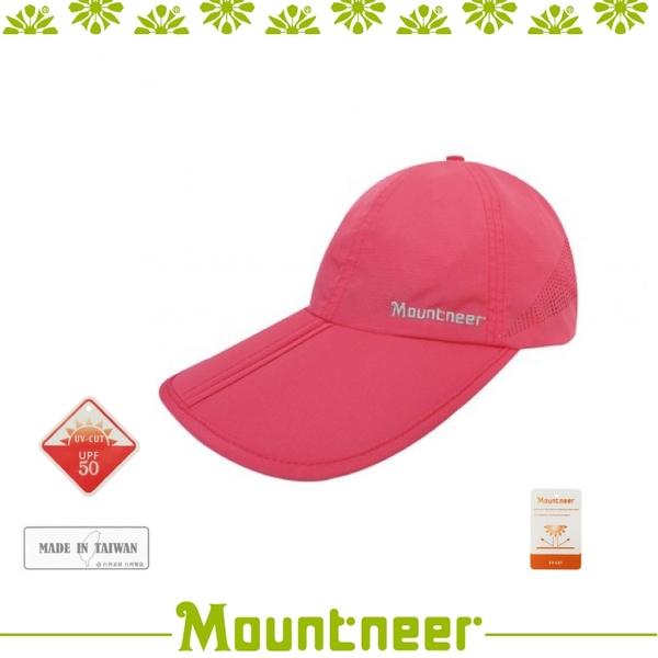 【Mountneer 山林 中性 透氣抗UV折帽《深粉紅》】11H08/抗UV/防潑水/防曬帽/棒球帽/老帽