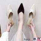 熱賣高跟拖鞋 白色半拖高跟鞋女2021年新款尖頭拖鞋懶人外穿夏季包頭夏天配裙子【618 狂歡】