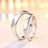 定制菱形925純銀情侶戒指一對男女活口對戒日韓簡約學生刻字禮物 范思蓮恩