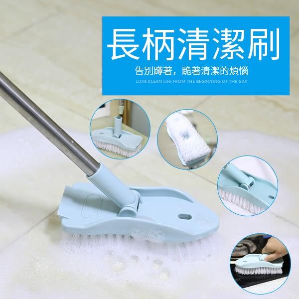 木麗地刷硬毛長柄刷子清潔刷地刷子衛生間地板刷瓷磚浴室大地毯刷 提前降價 秒出