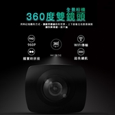 360度雙鏡頭全景相機【AB0051】VR攝影 收機預覽