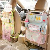 車載置物袋汽車椅背置物袋多功能車載座椅後背掛袋車用儲物箱車內收納袋用品jy滿699折89折
