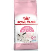 【寵物王國】法國皇家-BC34離乳幼貓飼料2kg