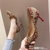 秀禾鞋婚鞋女新款紅色高跟鞋女細跟結婚秀禾服新娘鞋敬酒網紅 露露日記